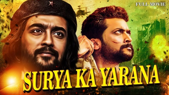 Surya Ka Yaarana 2018 Hindi Dubbed 450MB HDRip 480p