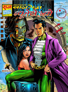 Numero-Uno-Part-2-Nagraj-Comics-Book-In-Hindi-PDF
