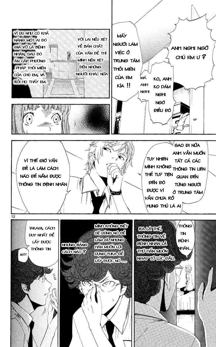 Lost+Brain chap 5 trang 12