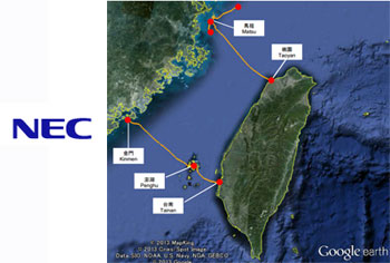 Converge! Network Digest: NEC Builds Submarine Cable in Taiwan