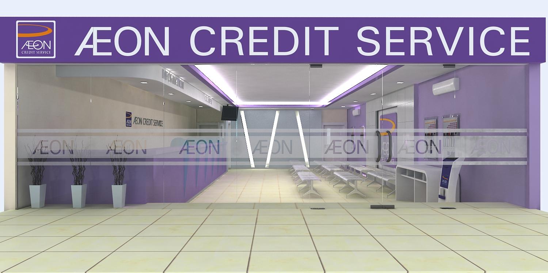 Job Loker Terbaru SMK/D3 di Bogor PT AEON Credit Service Indonesia