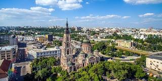Ukrayna Ülkesi ve Hakkında Bazı Kısa Bilgiler