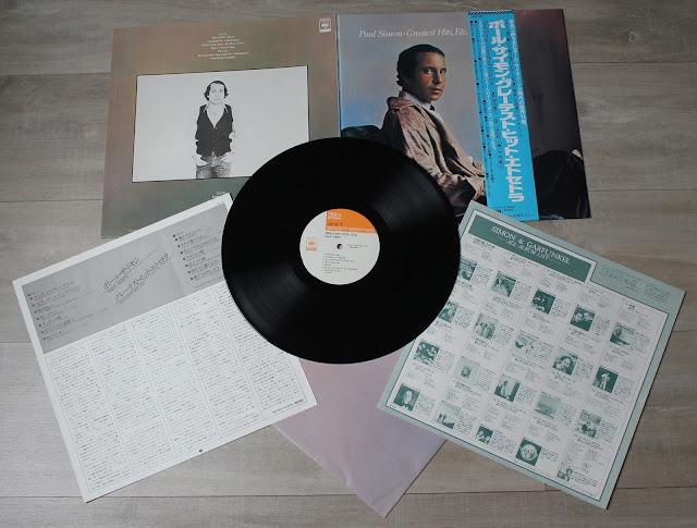 PAUL SIMON Greatest Hits, Etc.