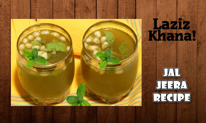 Jal Jeera Recipe in Roman English - Jal Jeera Banane ka Tarika