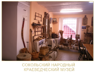 http://www.cc-real.ru/2017/01/blog-post_94.html