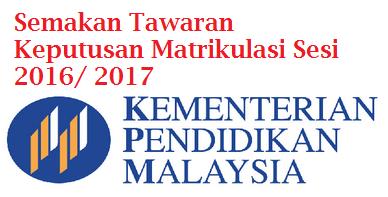 Keputusan Matrikulasi Sesi 2016/ 2017