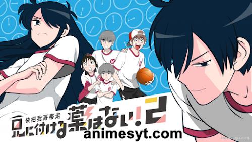 Descargar Ani ni Tsukeru Kusuri wa Nai! 2 [1/???] [HD] [Mega] [Online]
