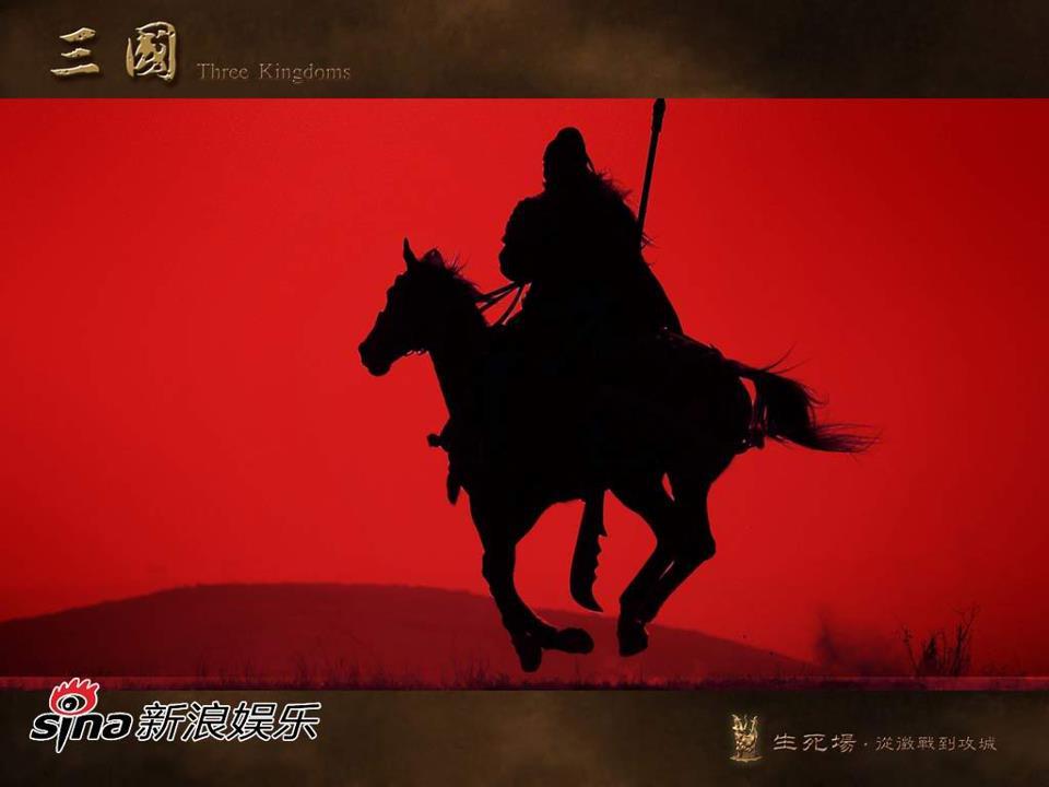สามก๊ก Three Kingdoms (2010) ตอน 70