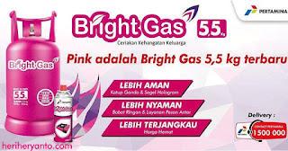Pertamina Solusi Bahan Bakar Berkualitas dan Ramah Lingkungan - LPG Bright Gas, LPG Andalan Keluarga yang Berkualitas dan Ramah Lingkungan heriheryanto.com