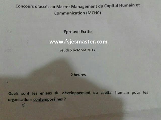 Concours Master Management du Capital Humain et Communication 2017-2018 - FSE Rabat
