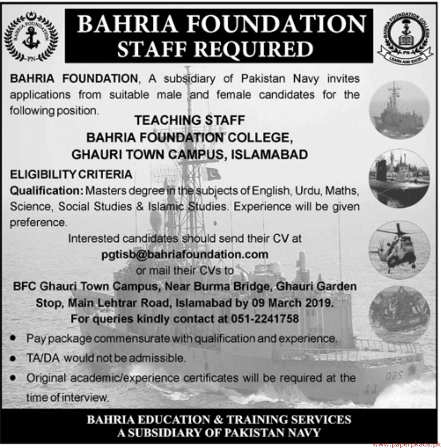 latest Jobs In Pakistan Navy Foundation Jobs In bahria Foundation