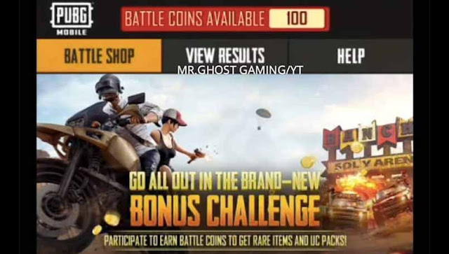 PUBG Mobile Is Ready To Launch 0.11 .0 Update