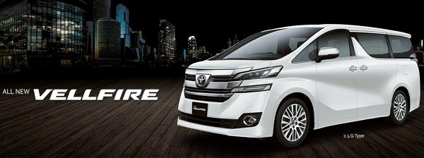 Spesifikasi Harga Toyota Vellfire Bandung