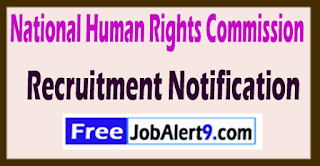 NHRC National Human Rights Commission Recruitment Notification 2017 Last Date 20-06-2017