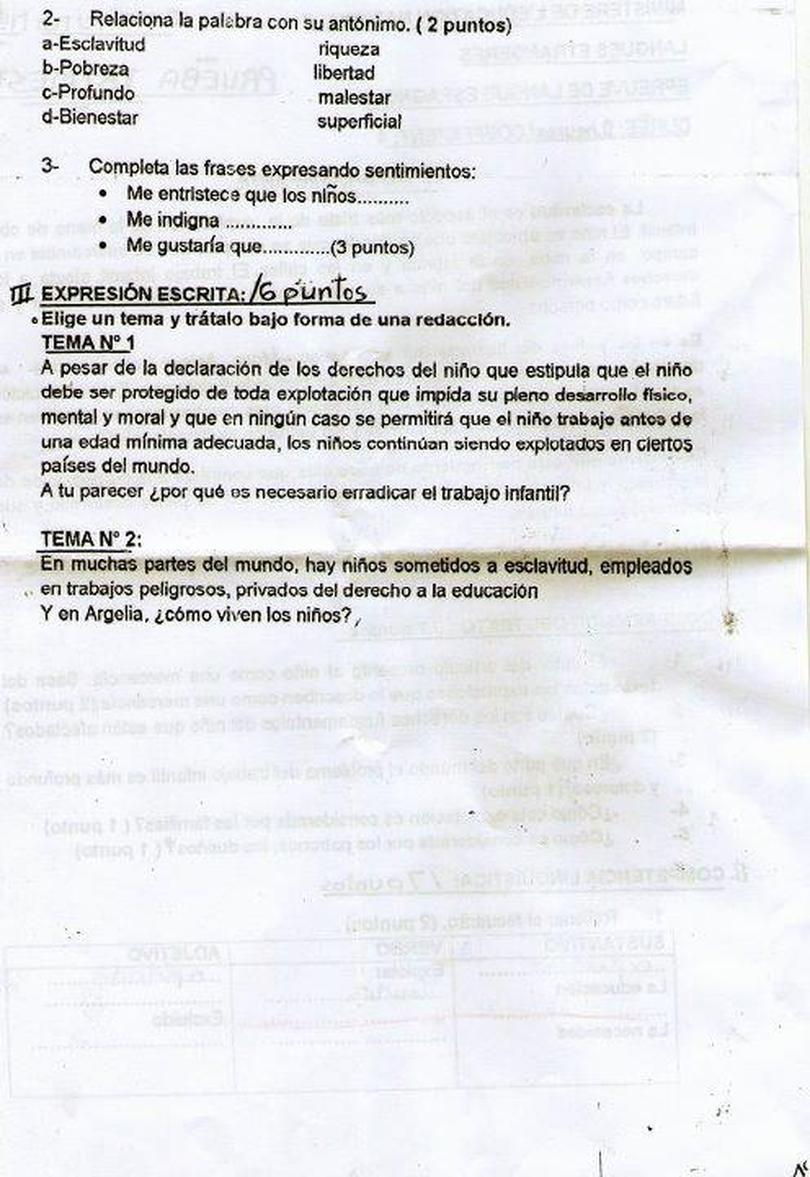 الامتحان الثاني في مادة اللغة الإسبانية