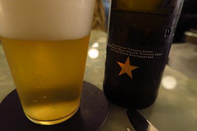Belon, Estrella Damm Inedit