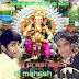SWAMY-O-GANAPAYYA-SONG-MIX-BY-DJ-PRASHANTH-ND-DJ-MAHESH