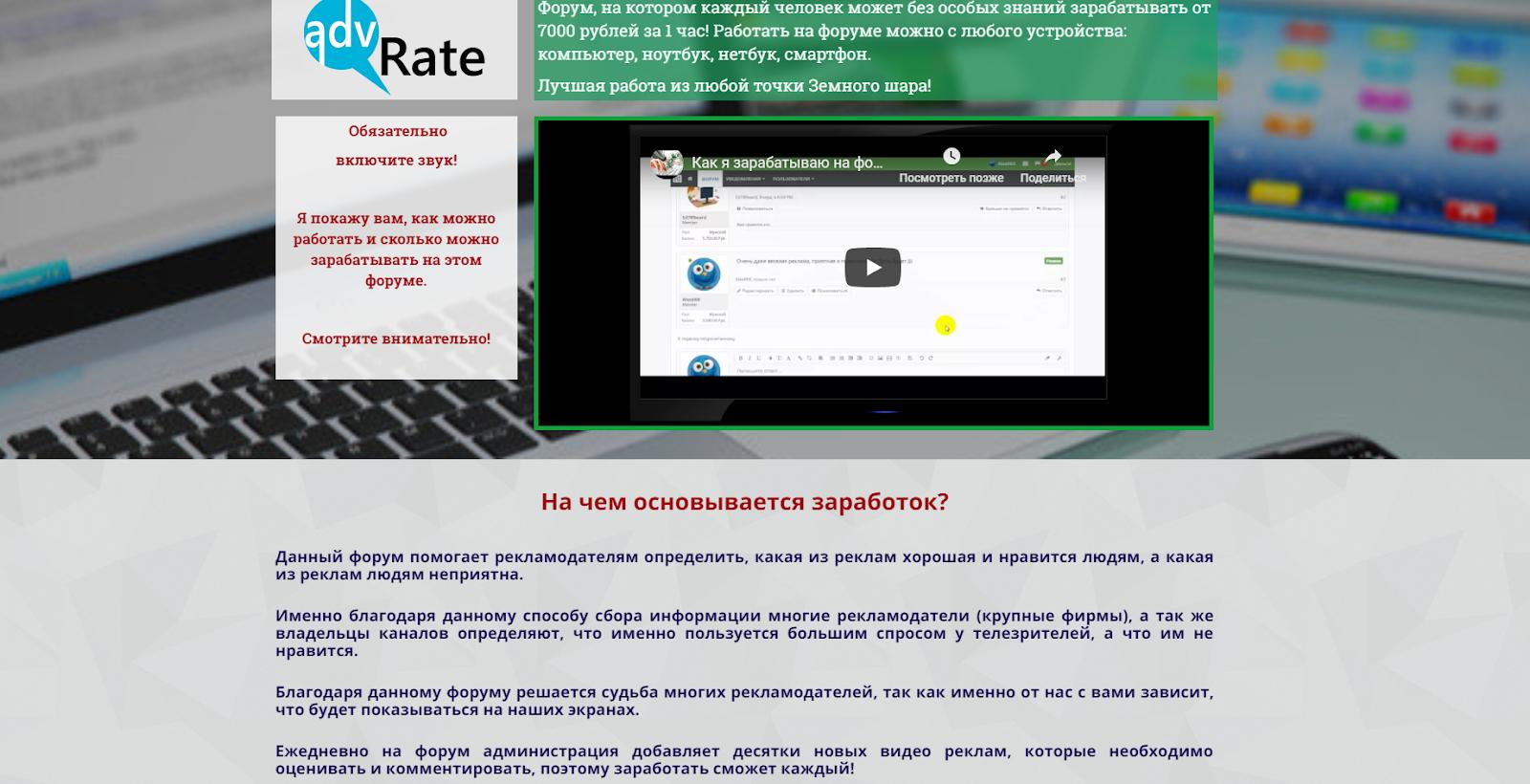 Форум заработать интернете как делать ставки в букмекерских конторах для новичков
