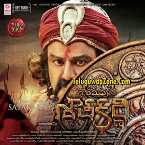 Gautamiputra Satakarni Songs Download, Gautamiputra Satakarni Telugu Movie Songs, GPSK Songs Download, Gautamiputra Satakarni Mp3 Songs Free Download, Gautamiputra Satakarni Movie Audio Songs, Gautamiputra Satakarni Audio Songs,