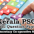 Kerala PSC Junior Clerk/Secretary Co-operative Societies Model Questions -17