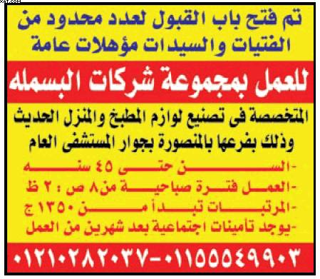 gov-jobs-16-07-28-01-39-40