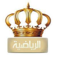 تردد قناة الاردنية الرياضية الفضائية على النايل سات jordan tv sports frequency channel on nilesat