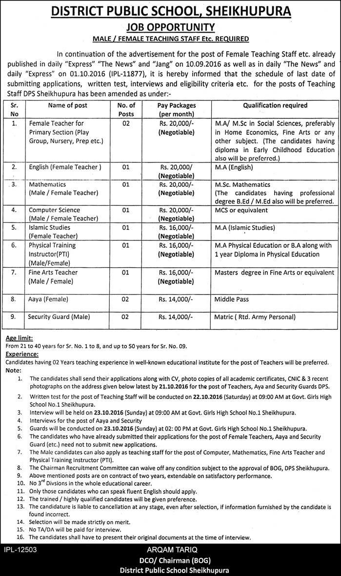 Teachers Jobs in District Public School Sheikhupura