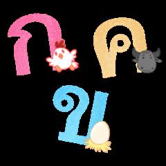 Thai alphabets