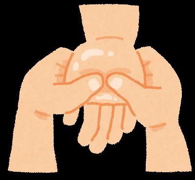 手のマッサージのイラスト