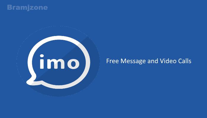 برنامج الدردشة ايمو برابط مباشر و سريع