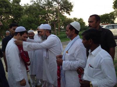 Rahul Gandhi In Muslim Costume