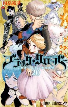 Ver Descargar Black Clover manga Tomo 20