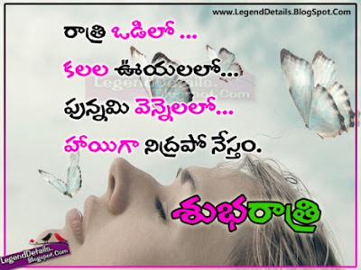 telugu different love letters