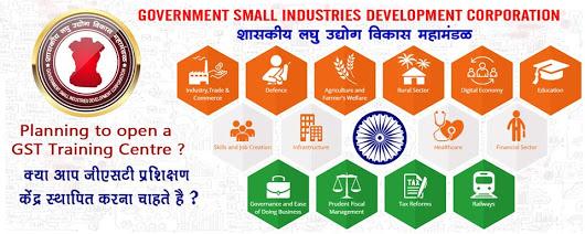 शासकीय लघु उद्योग विकास महामंडळ क्षेत्रिय कार्यालय Government Small Industries Development Corporation Regional Office