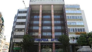 Έργο για την αποκατάσταση οδών του Δήμου Τροιζηνίας - Μεθάνων από την Περιφέρεια Αττικής
