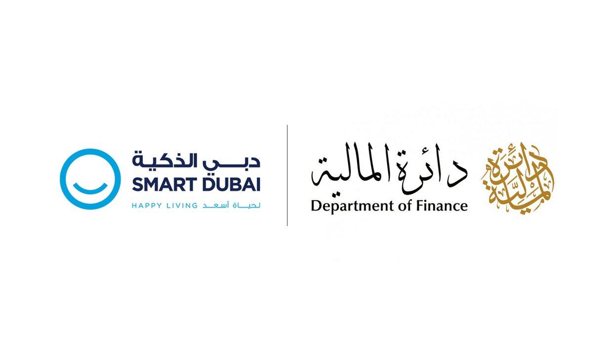 دائرة المالية في دبي تُطلق نظام دفع قائم على بلوكتشين
