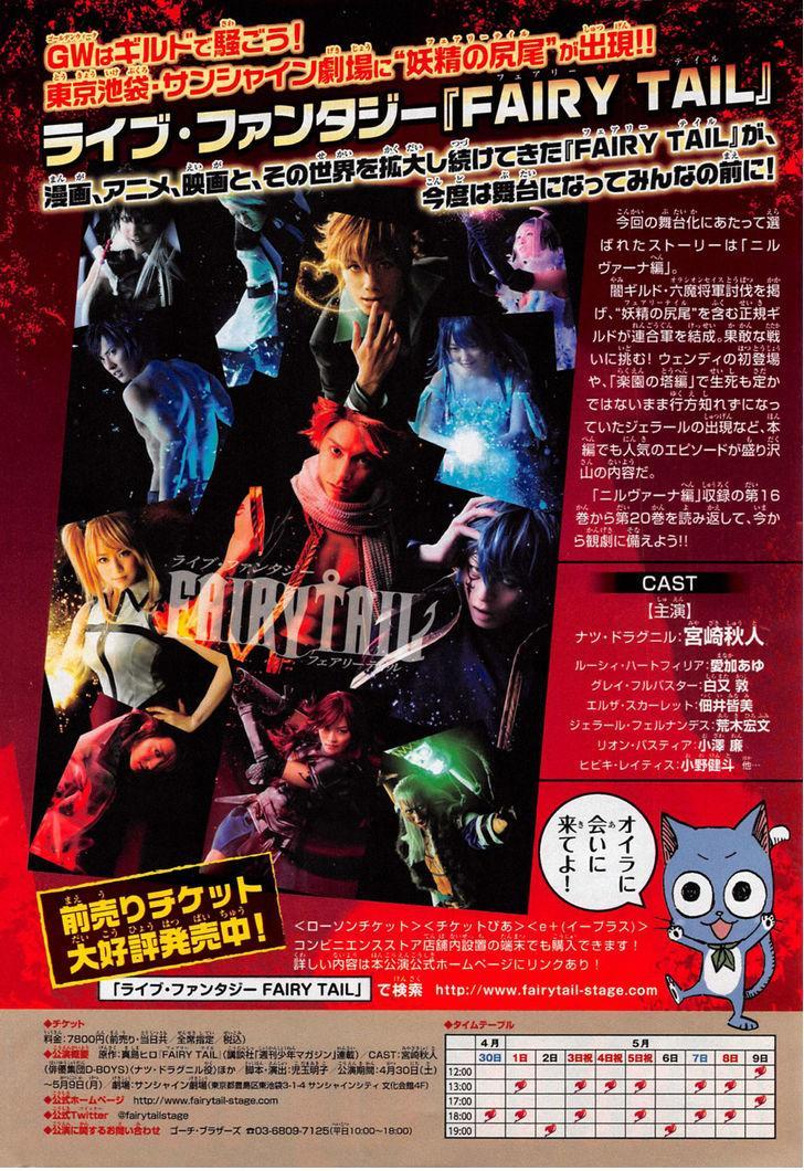 Fairy Tail Ch.477