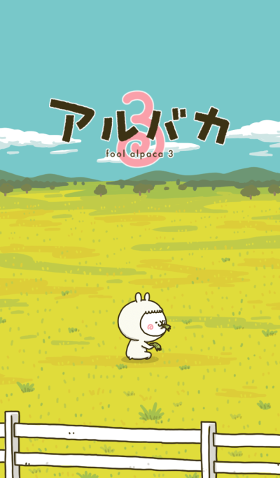 fool alpaca 3(Theme)