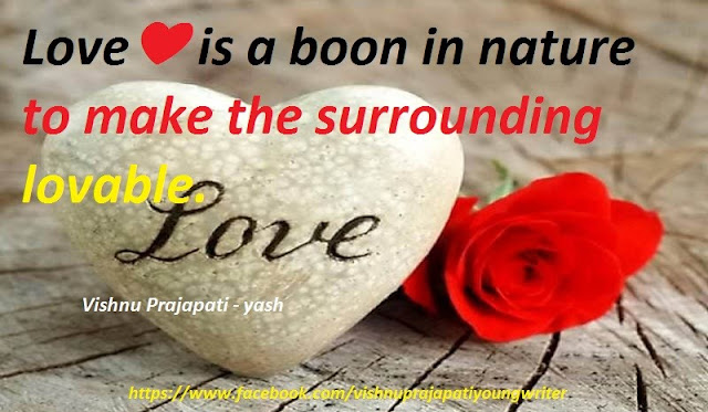 Love is a Boon