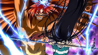 Ushio to Tora (TV) - Episódio 39