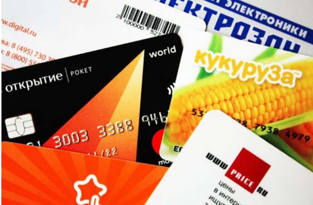Credit Card For Starter