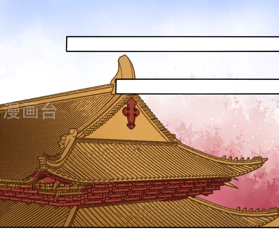 Quy Tự Dao Chapter 78 - Truyenmoi.xyz