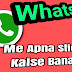 Apne Photo ka whatsapp sticker kaise banaye// How to add your photo to whatsapp sticker