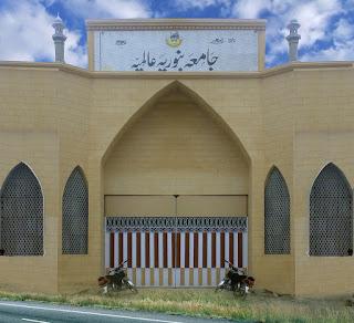 Explore the Beauty of Pakistan: Famous Islamic Madaris (Universities