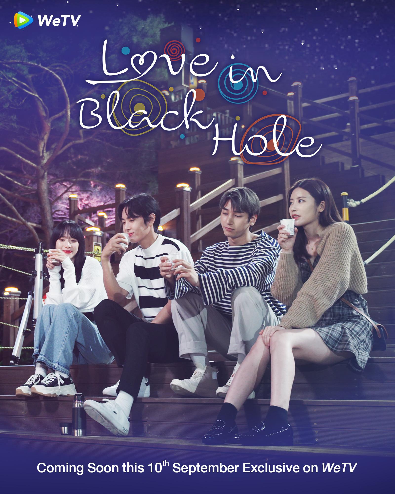 Thư Tình Bí Mật - Love In Blackhole (2021)