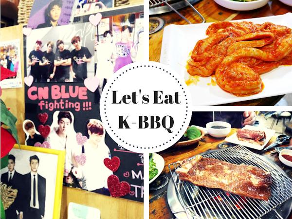가자 Korea Diary 8: CN BLUE Kang MinHyuk's Dad's Restaurant - Hwang's Eel Restaurant 황가네꼼장군