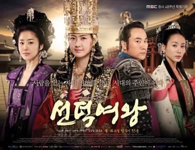 drama korea saeguk sedih romantis