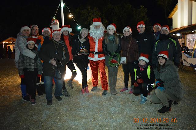 Η Ποδηλατική Από-δραση Πιερίας είπε τα κάλαντα στο Χριστουγεννιάτικο Χωριό του Κόσμου! (ΒΙΝΤΕΟ)