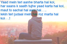 Heart Broken Love Shayari