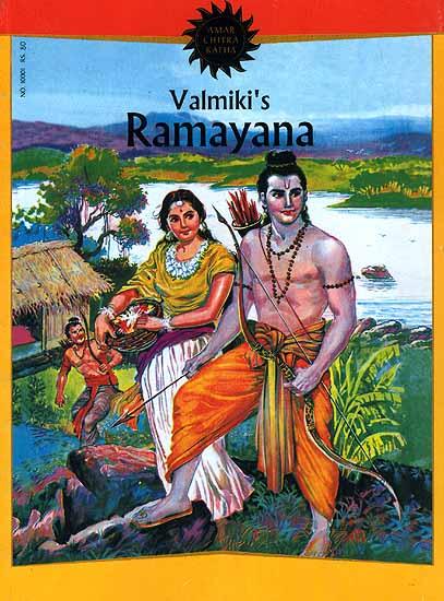 Adithyahridayam